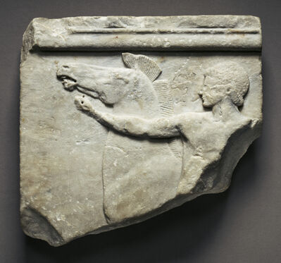 'Votive Relief (The Cottenham Relief)', ca. 500 BCE