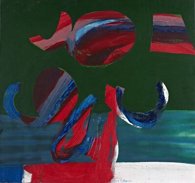 Syd Solomon, 'Solawind', 1970