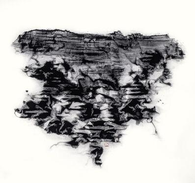 Chai Hoo Oh, 'Mist 云山', 2016
