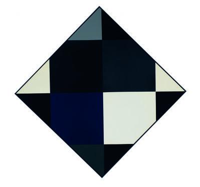 Marthe Wéry, 'Composition géométrique ', 1968