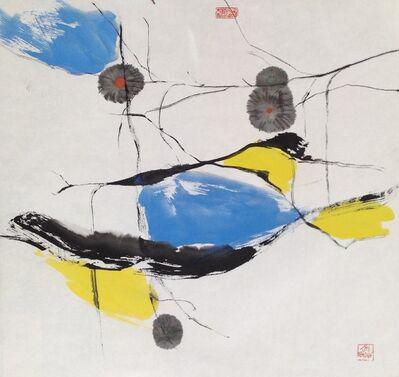 Quan Handong, 'Birdfish #8', 2007