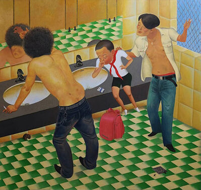 Yan Bingqing, 'After-school Tutoring', 2014