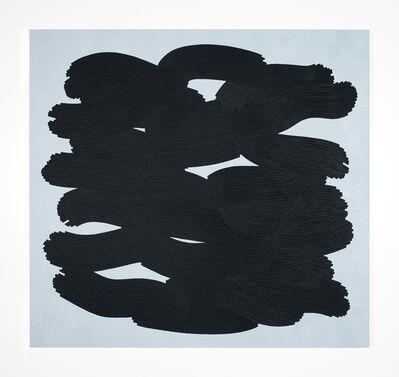 Caroline Mousseau, 'heave', 2017
