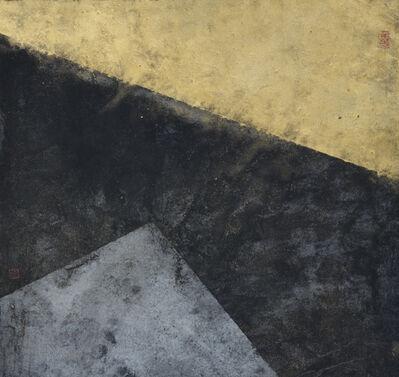 Zhang Yi-Sheng, 'Dream- Silence (2)', 2017