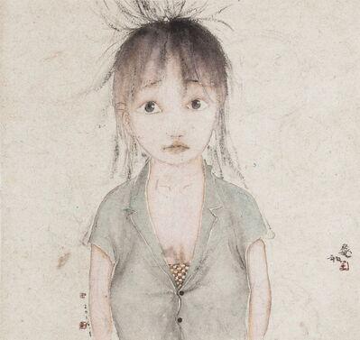 Liu Qinghe, 'Cuteness', 2016