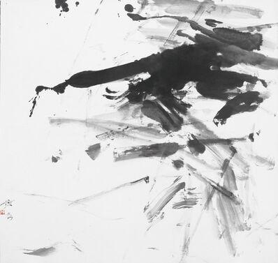 Huang Rui, 'Untitled 1994-2', 1994