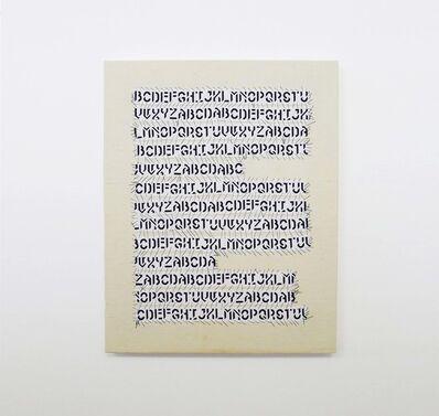 Joël Andrianomearisoa, 'Réapprendre à lire, de la querelle des émotions à l'action pédagogique', 2020