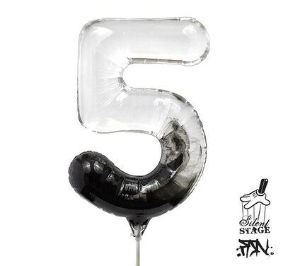 Fanakapan, ''High5' (Smokie) Balloon Sculpture', 2020