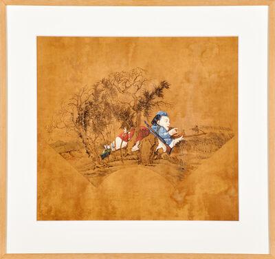 Wei Dong, 'Fan shaped painting #1', 1999