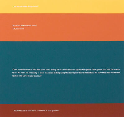 Octavio Abúndez, 'David Levinson-Douglas Quaid- Benny-Bodhi-HAL9000', 2017