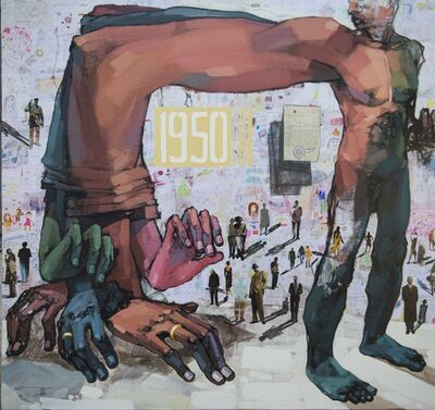 Dawit Abebe, 'Long Hands 26', 2021