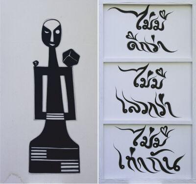 Kamin Lertchaiprasert, 'No better, no worse, no equal', 2009