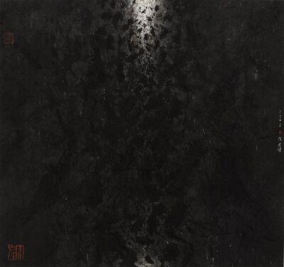 Chuntao Lu, 'Lotus Pond No. 043', 2014