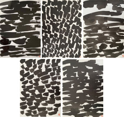 Takeo Yamaguchi, '5 Studies', 1965