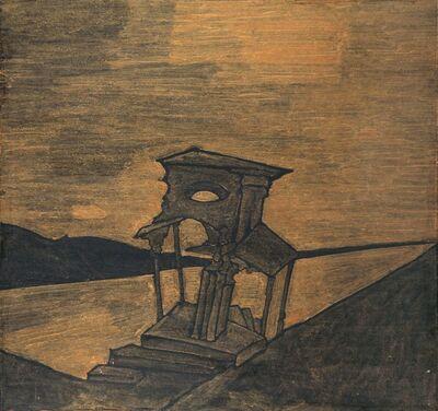 Boris Kocheishvili, 'House Plans', 2006