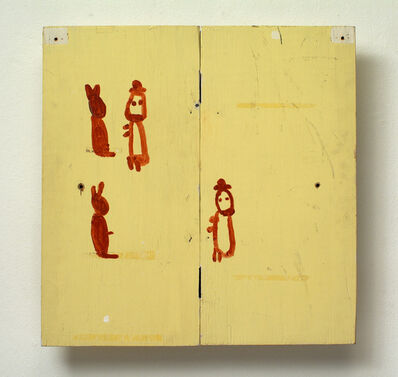 w tucker, 'four (which self )', 2007