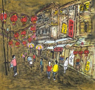 Lim Tze Peng, 'Down Memory Lane', 2020