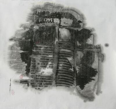 Tao Aimin 陶艾民, 'Woman's Journal 17'