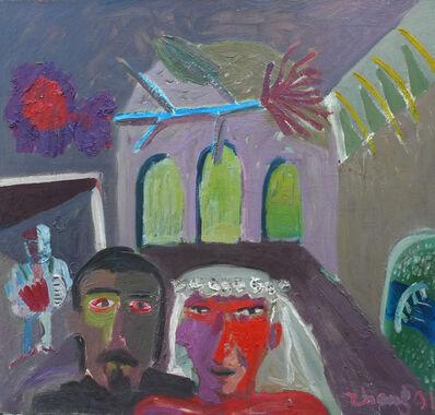 Zhang Yongxu, 'Last', 1990