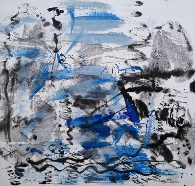 Zheng Lianjie, 'The Way of the Journey', 2018