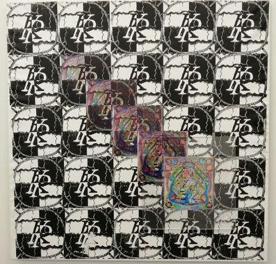 Koi Persyn, 'Framed collages (3) Pythia', 2020