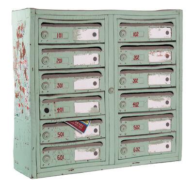 Gao Rong, 'Mailbox', 2011