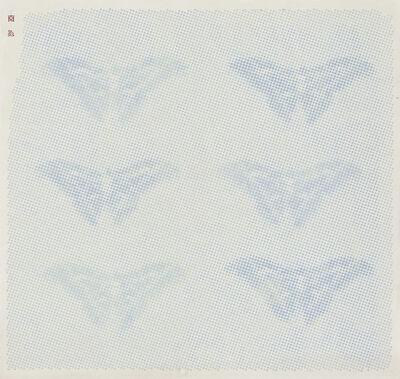 Nan Qi, '3-D Giant Butterflies (B)', 2018