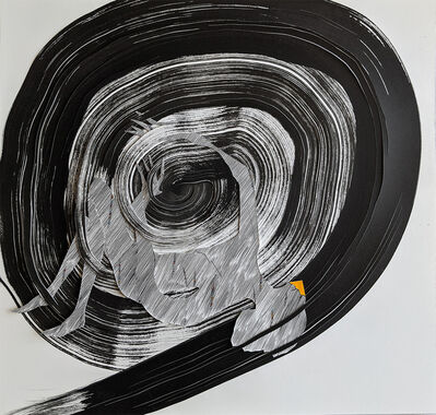 Rita Ponce de León, 'Conoce el espacio', 2020
