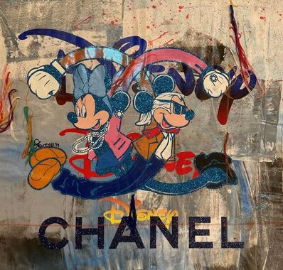 Skyler Grey, 'Chanel Twist in Grey and Blue Stitched', 2019