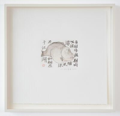 Li Jin 李津, 'Li Jin's Aquarium', 2014