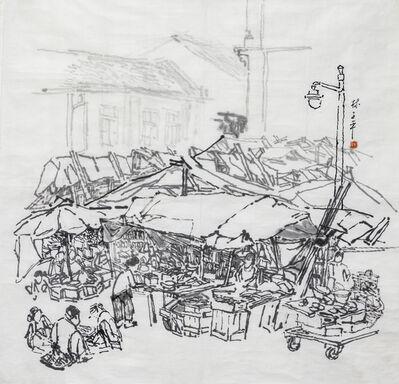Lim Tze Peng, 'Street Market', 1970-1980s
