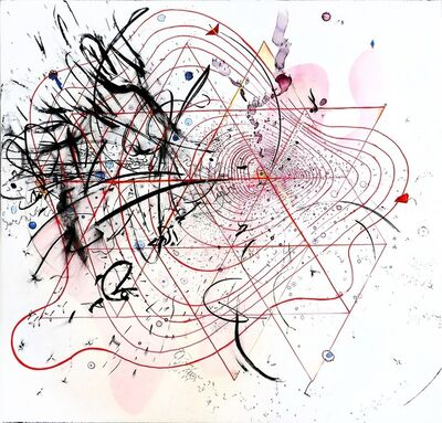 Yulia Pinkusevich, 'Isorithm 12', 2019