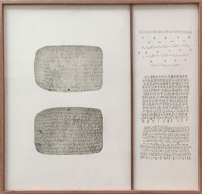 Gala Porras-Kim, 'Rongorongo text C (RR2), sky, land, underground', 2017