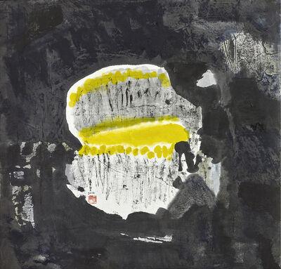 LEE Chung-Chung, 'Hidden Heart', 2016