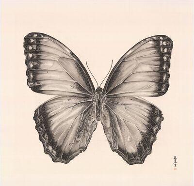 Zhang Yirong 張藝蓉, 'Butterly 蝴蝶', 2018