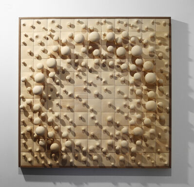 Cha Jong Rye, 'Expose Exposed 110826', 2011