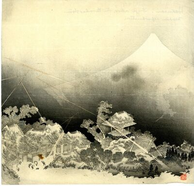 "After Katsushika Hokusai, 'Later Print Based on the Two–Page Illustration  ""Evening Shower at Mt. Fuji"" ', ca. 1890"