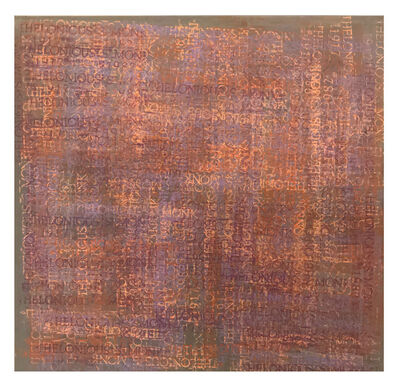 Scott Covert, 'Untitled', ca. 2015