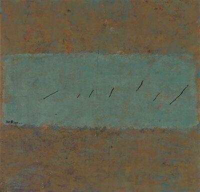 Hong Zhu An, 'Abstract', 2000