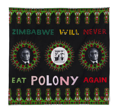 Dan Halter, 'Zimbabwe Will Never Be A Colony Again', 2016
