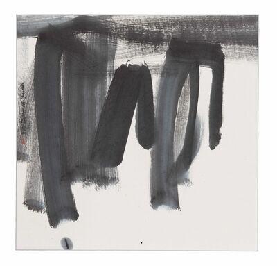 Lui Shou Kwan 呂壽琨, 'Abstract Landscape 1961 抽象風景', 1961