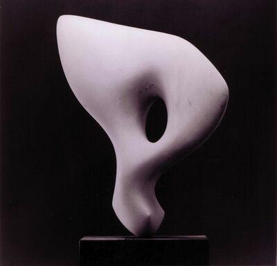 Antoine Poncet, 'Les Ailes de l'Aurore_Jing'An Sculpture Park Shangai'