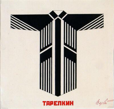 Varvara Fedorovna Stepanova, 'Costume design for Tarelkin's Death', 1922