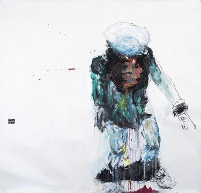 Mirela Cabral, 'A Realidade Está Na Sua Obra III', 2018
