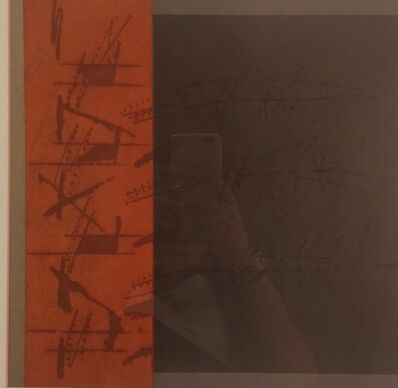 Anwar, 'Untitled'