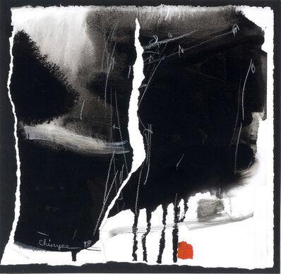 Chinyee 青意, 'Untitled (BR)無題(黑紅) ', 1998