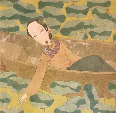 Wu Yang, 'Paddling on the Lotus Pond', 1998