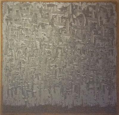 Ha Chong-Hyun, 'Conjunction 97-004', 1997