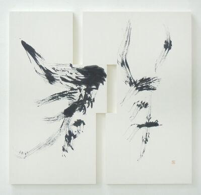 Miwako Nagaoka, 'BOKUSHO -Herd- ', 2010