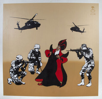 Trust iCON, 'War on Terror', 2013